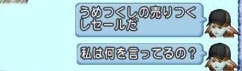 f:id:mikoharux:20210409175612j:plain