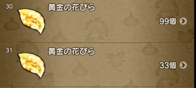 f:id:mikoharux:20210409184758j:plain