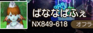 f:id:mikoharux:20210412160817j:plain
