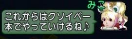 f:id:mikoharux:20210602080650j:plain