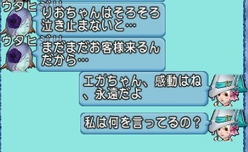 f:id:mikoharux:20210602081232j:plain
