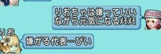 f:id:mikoharux:20210602103601j:plain