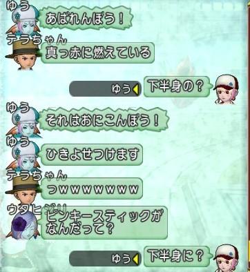 f:id:mikoharux:20210602120732j:plain