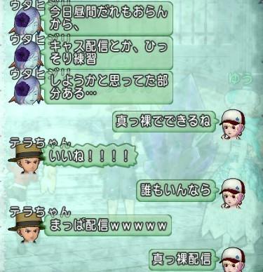 f:id:mikoharux:20210602120834j:plain
