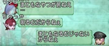 f:id:mikoharux:20210602121538j:plain