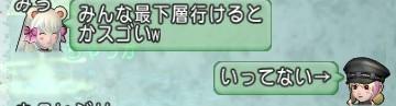 f:id:mikoharux:20210602122035j:plain