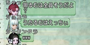 f:id:mikoharux:20210827165747j:plain