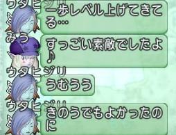 f:id:mikoharux:20210827170004j:plain