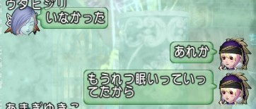 f:id:mikoharux:20210827170601j:plain