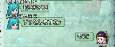 f:id:mikoharux:20210827170722j:plain