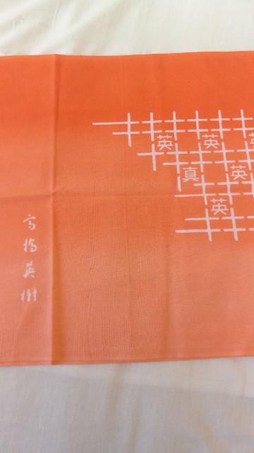 f:id:mikomiko85:20201023122408j:plain