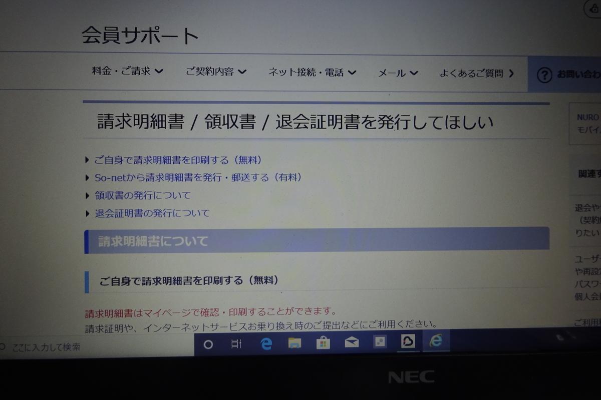 f:id:mikonacolon:20200212151153j:plain