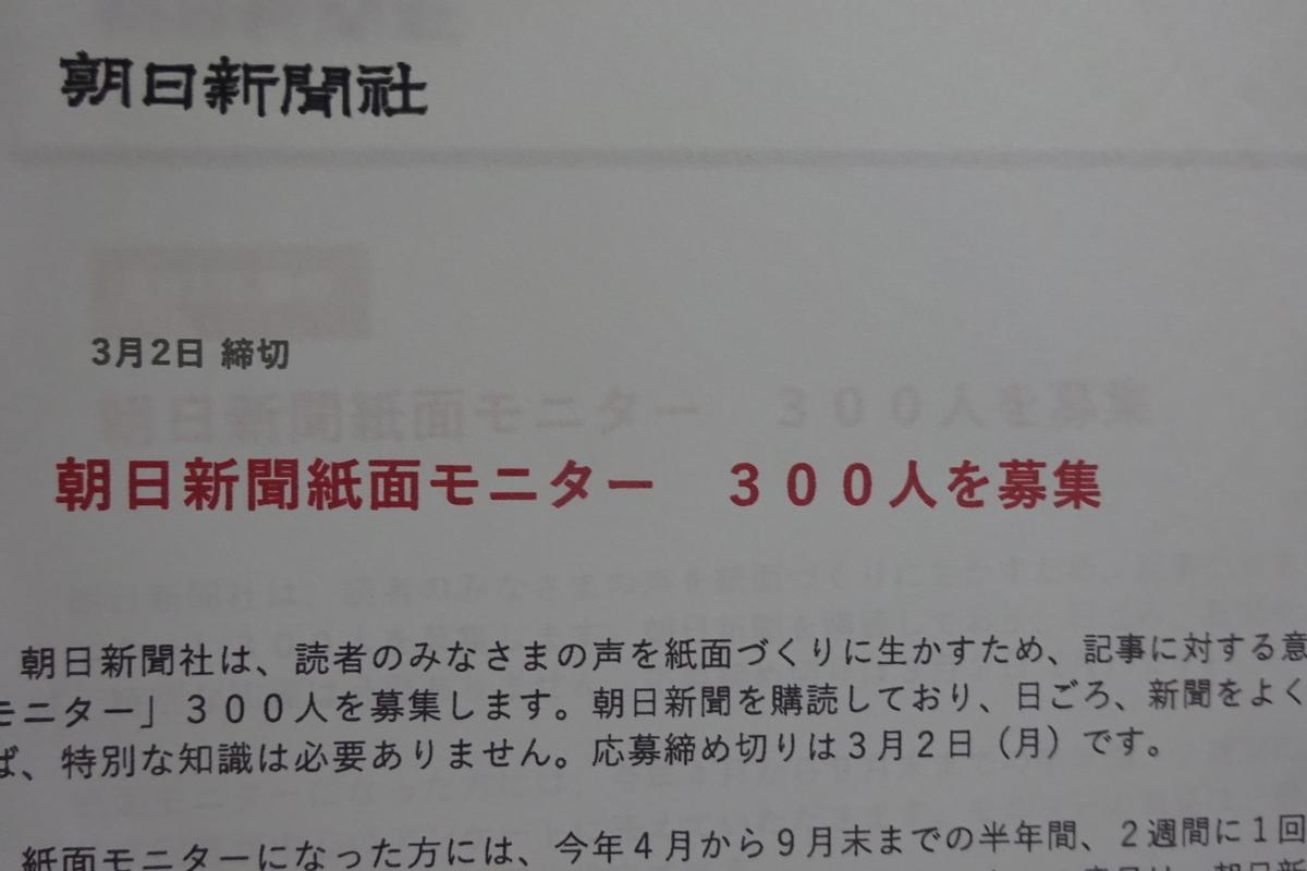 f:id:mikonacolon:20200213130823j:plain