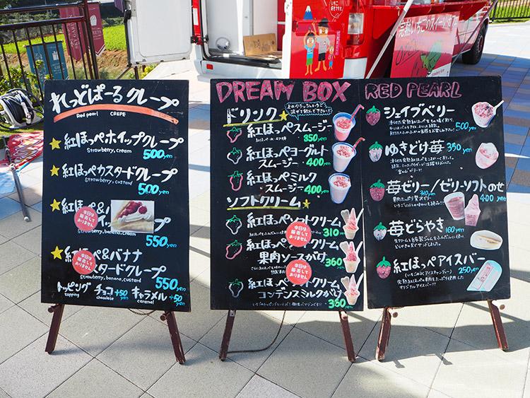 f:id:mikonekogorira:20161024201620j:plain