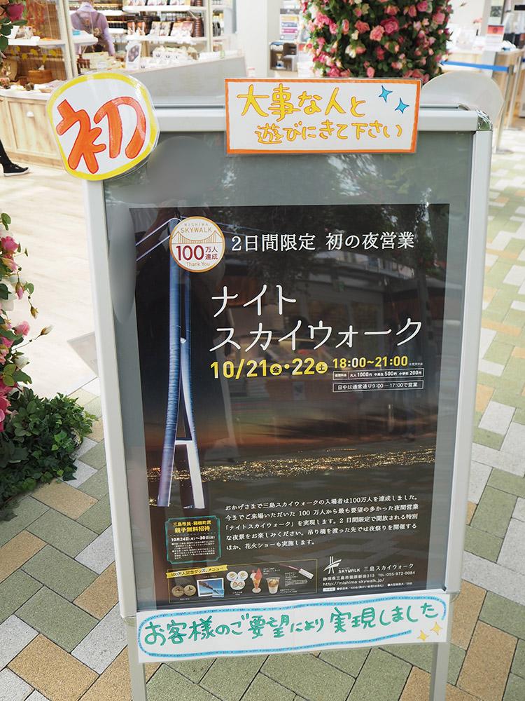 f:id:mikonekogorira:20161025001209j:plain