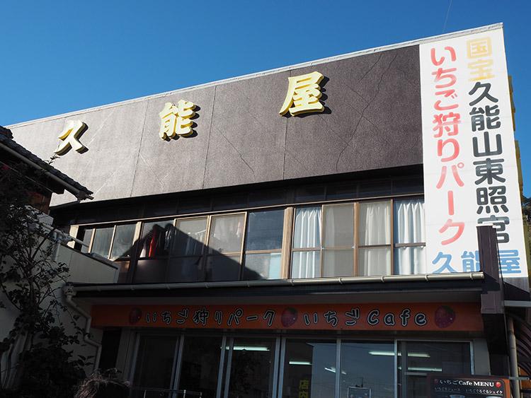f:id:mikonekogorira:20170212232121j:plain