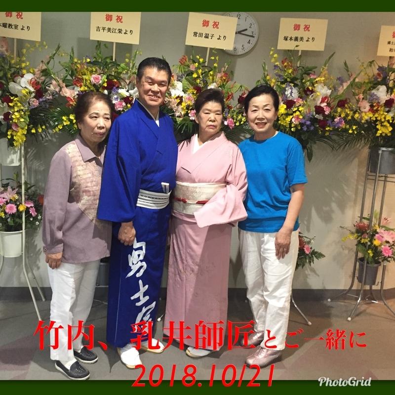 f:id:mikonishi1946:20181022192639j:image