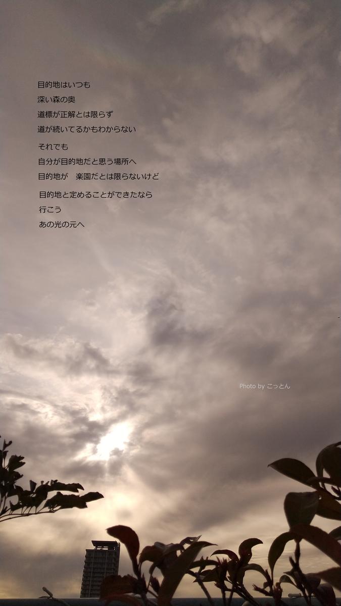 f:id:mikonohana:20210226203147j:plain