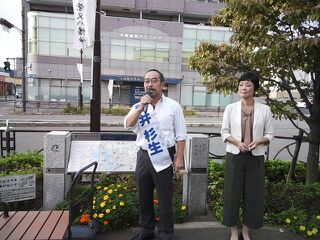 f:id:mikota_junichi_jcp:20171001224306j:image