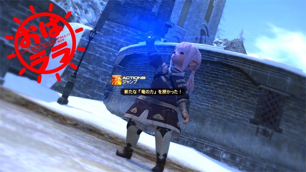 f:id:mikotabi:20170213185354j:image