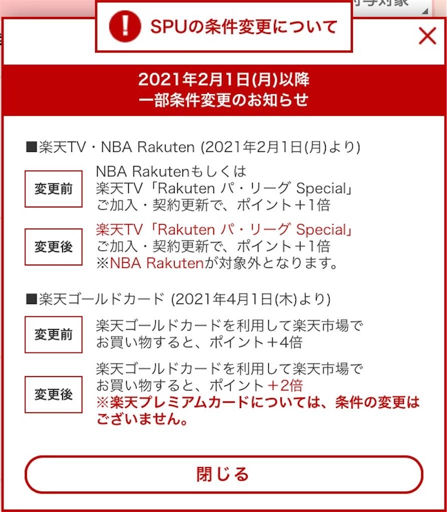 f:id:mikoto-diary:20210125224708j:image