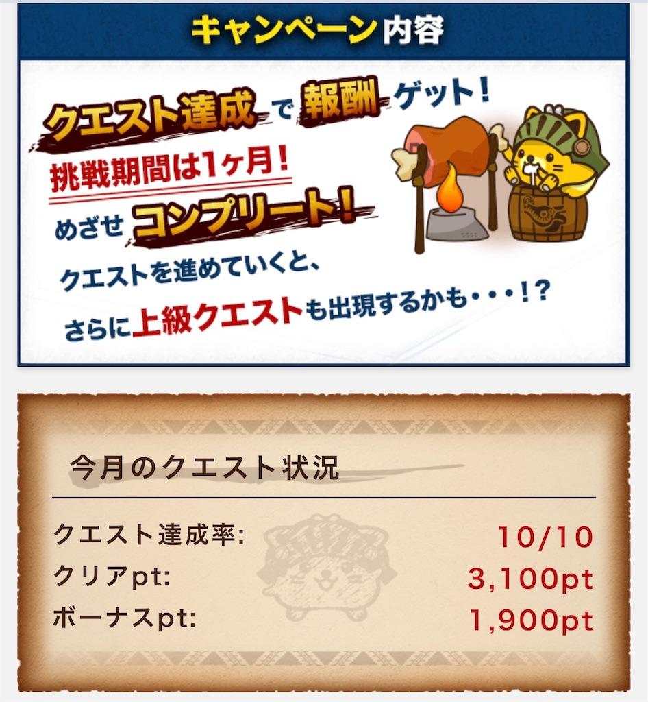 f:id:mikoto-diary:20210317135558j:image