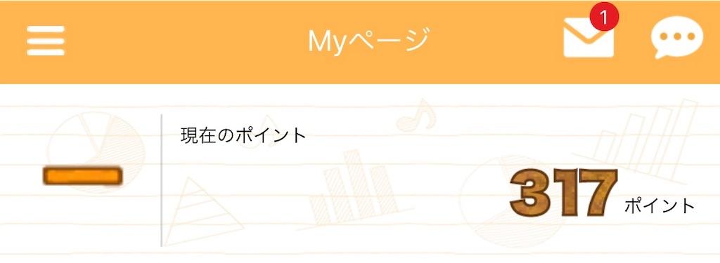 f:id:mikoto-diary:20210330230653j:image