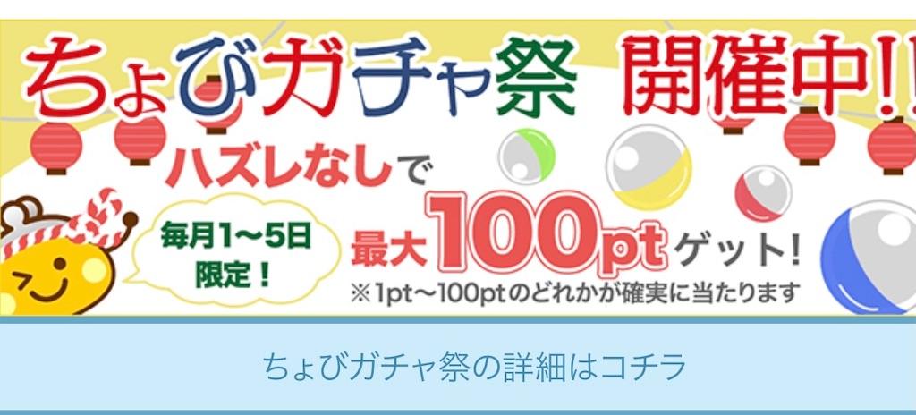 f:id:mikoto-diary:20210402093552j:image