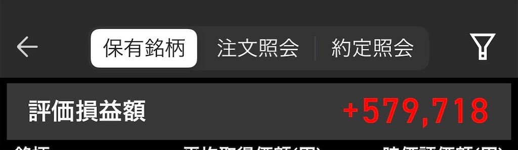 f:id:mikoto-diary:20210416210812j:image