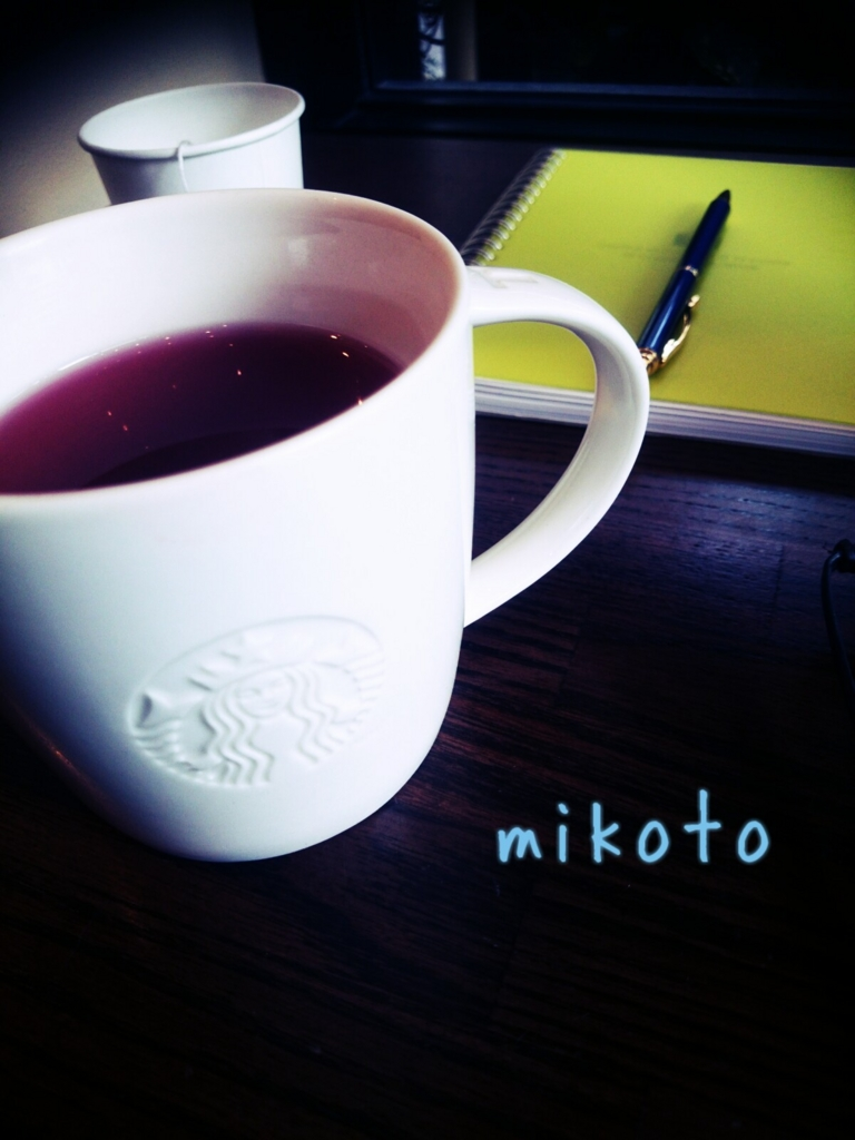f:id:mikoto-koto:20170428111052j:plain
