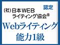 f:id:mikoto-koto:20170523133837j:plain
