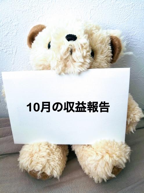 f:id:mikoto-koto:20171101004758j:plain
