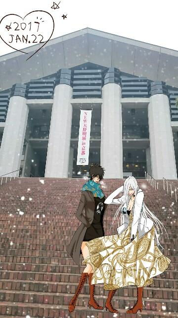 f:id:mikoto-xs:20170127155830j:image