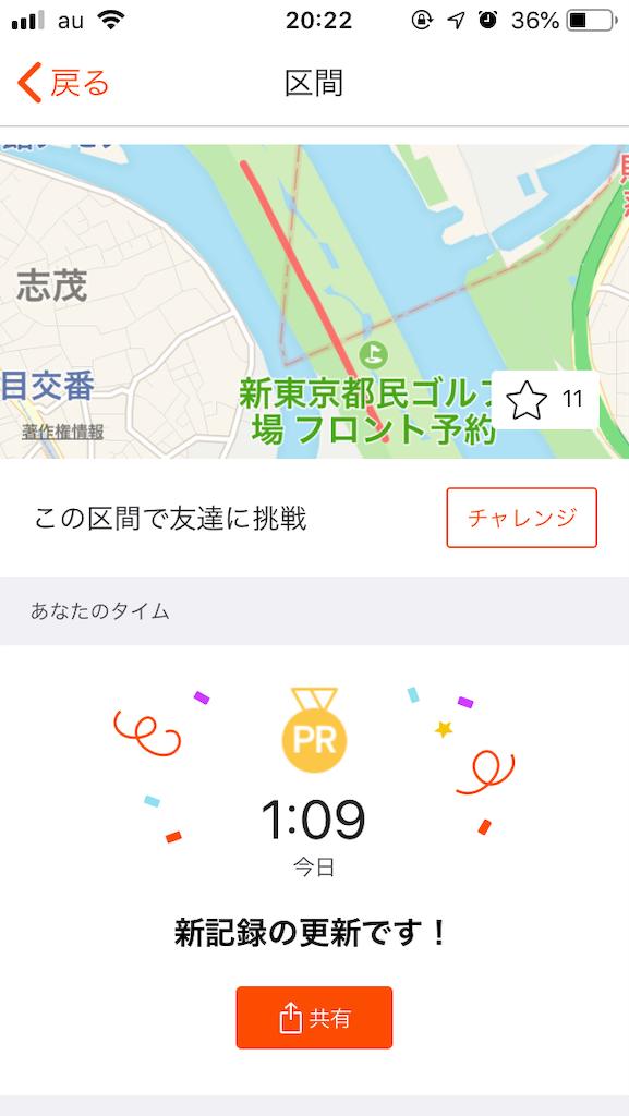 f:id:mikoto_granpa:20190506141507p:image