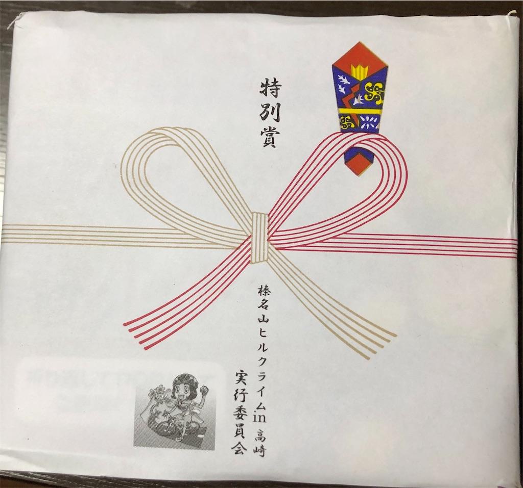 f:id:mikoto_granpa:20190528135341j:image