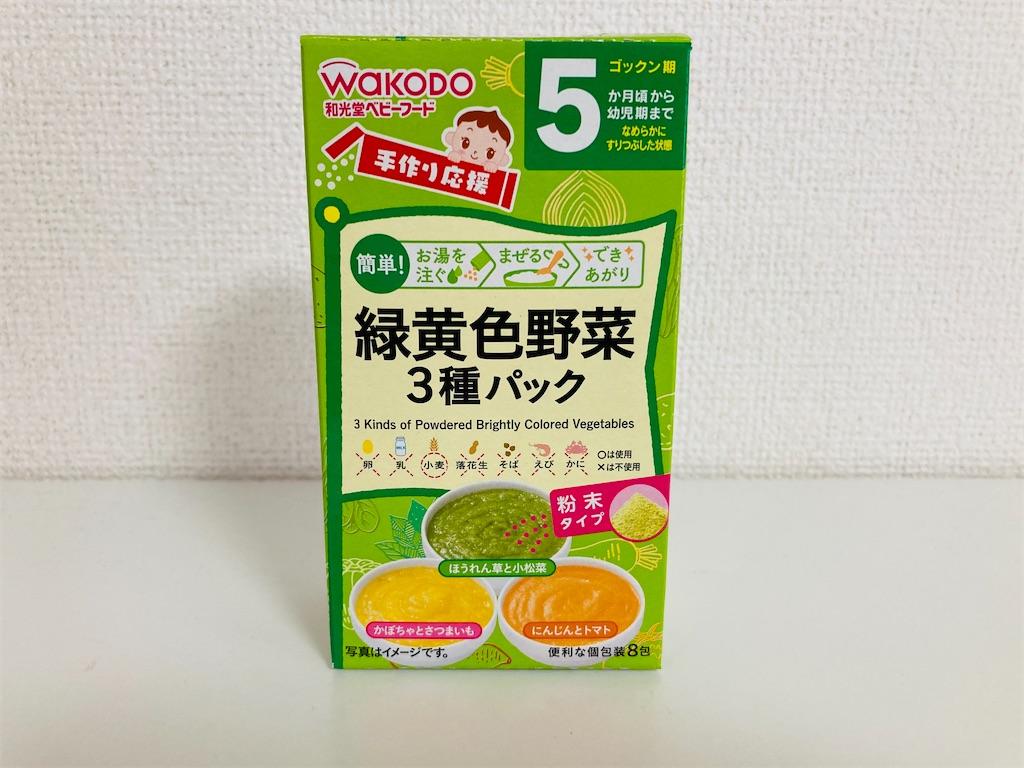 f:id:mikoto_life:20210115135358j:image