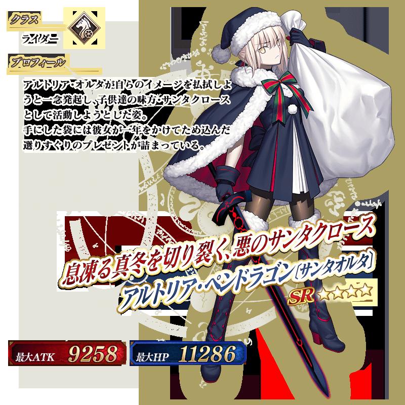 f:id:mikoto_mizu:20161115224003p:plain