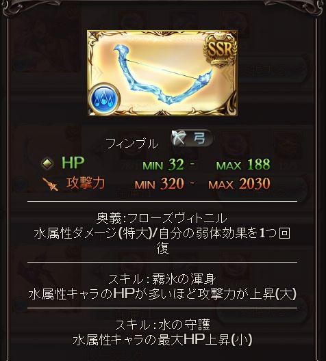 f:id:mikoto_mizu:20161118010807j:plain