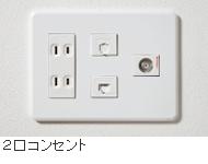 f:id:mikotomikaka:20190501113100p:plain