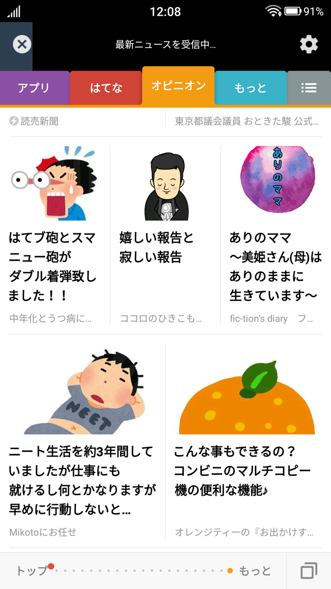 f:id:mikotomikaka:20190616173902p:plain