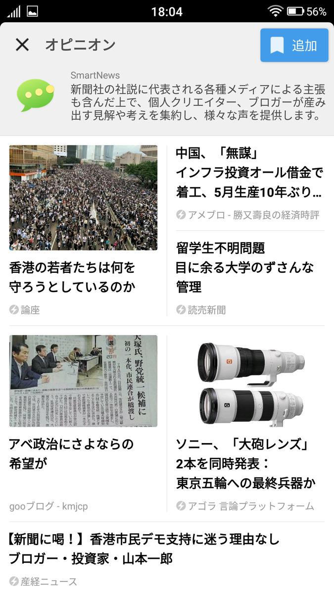 f:id:mikotomikaka:20190616180742p:plain
