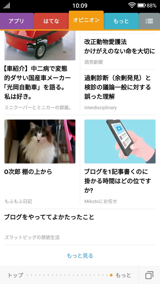 f:id:mikotomikaka:20190713091052p:plain