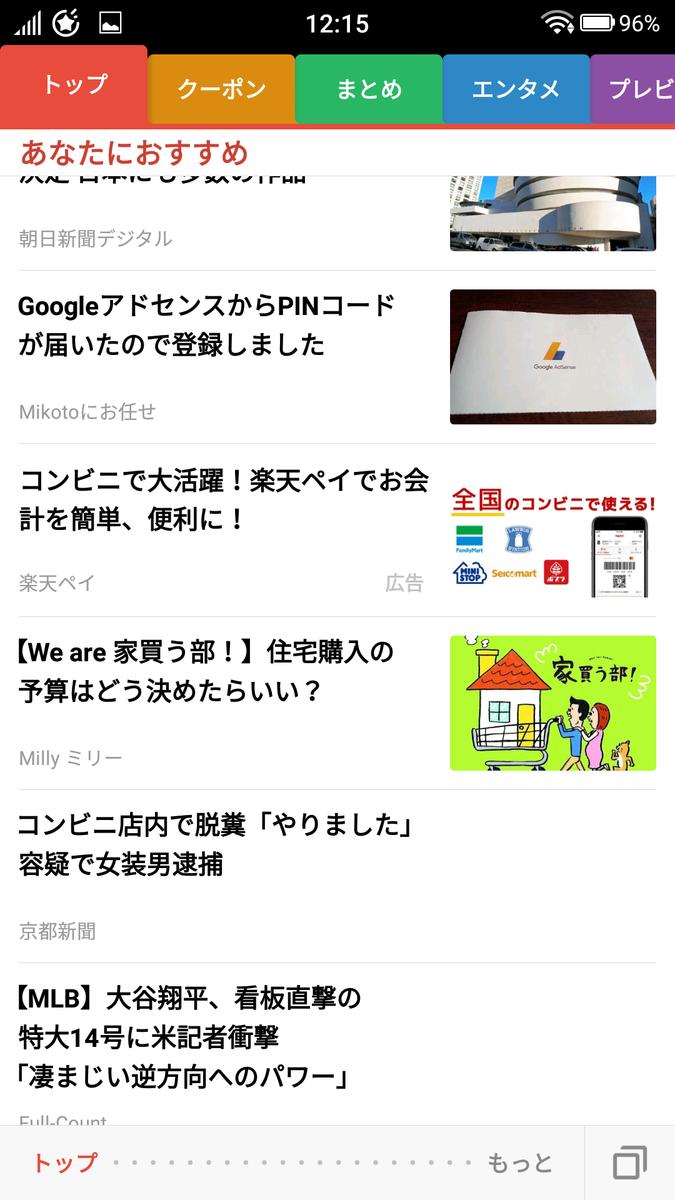 f:id:mikotomikaka:20190713123109p:plain
