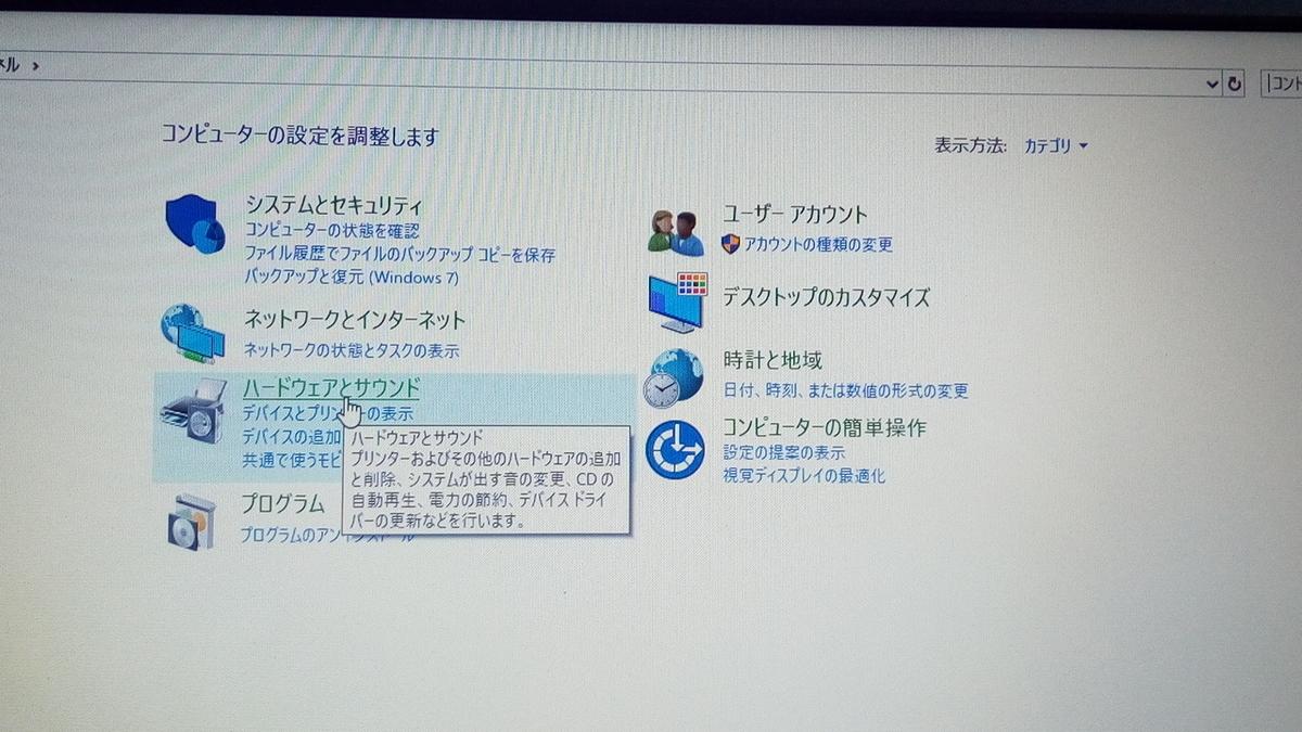 f:id:mikotomikaka:20190724172507j:plain