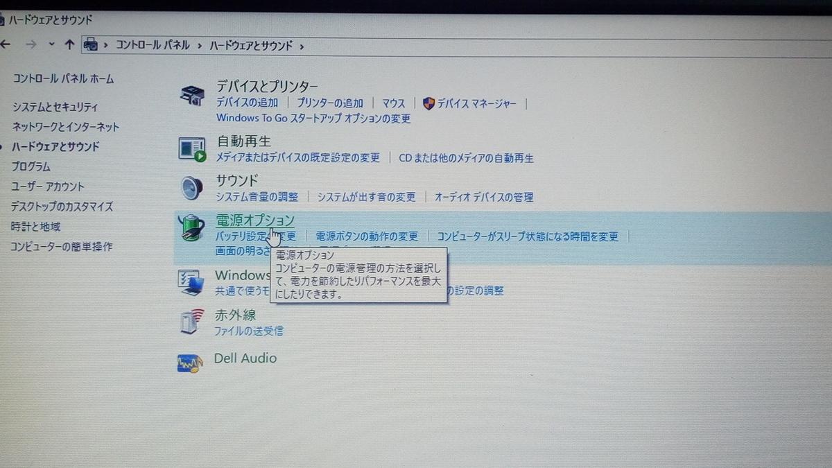 f:id:mikotomikaka:20190724172523j:plain