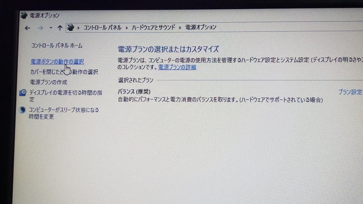 f:id:mikotomikaka:20190724172528j:plain