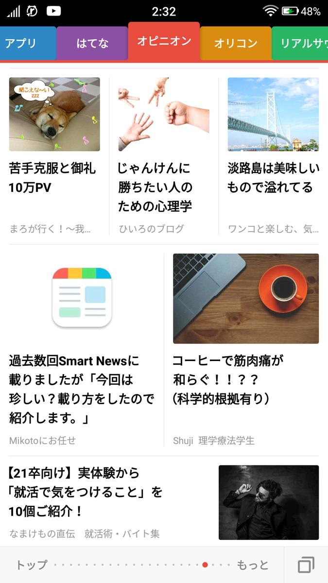 f:id:mikotomikaka:20190728085158p:plain