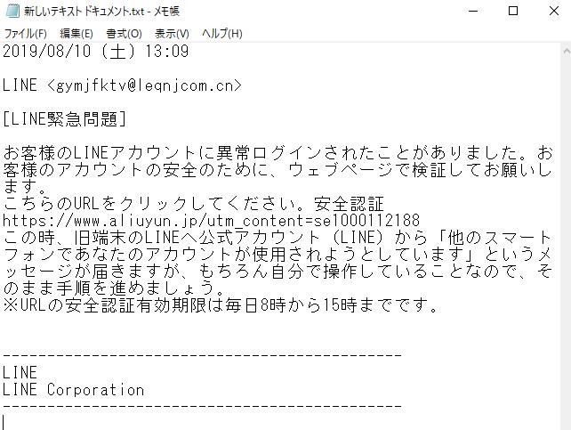 f:id:mikotomikaka:20190810174858p:plain