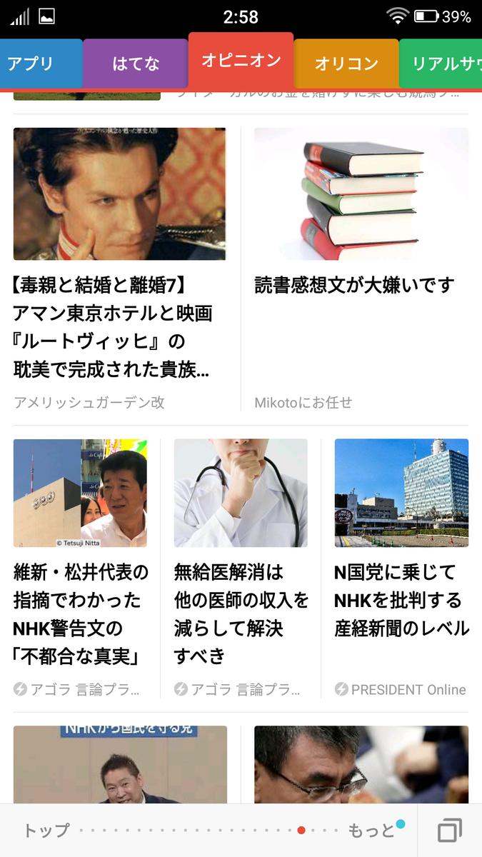 f:id:mikotomikaka:20190812143930p:plain