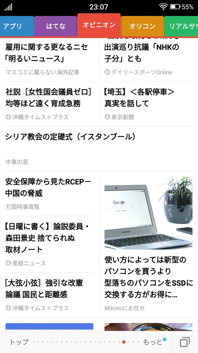 f:id:mikotomikaka:20190812144043p:plain